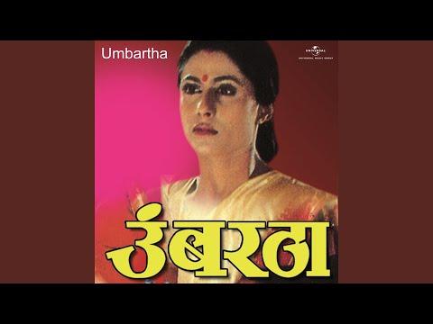 Gagan Sadan Tejomaya (Umbartha / Soundtrack Version)