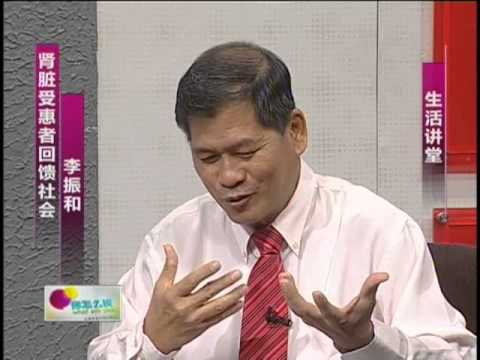 A kidney talk by Mr Lee Chen Hoe