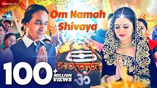 Om Namah Shivaya | Bhagyashree Dasani & Dilip Mehta | Anuradha Paudwal | Kartikeya Tiwari