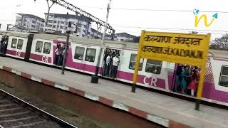 Darshan express 12494 chasing video at Kalyan station | Indian Railway