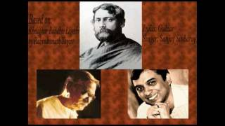 Manwa Aage Bhage Re - A Tribute to Rabindranath Tagore