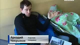 Красноярские предприниматели не хотят отдавать павильоны под снос и устроили голодовку