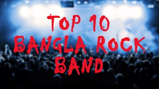Top 10 bangla rock band