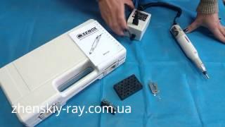 Переносной набор Xenox для аппаратного маникюра и педикюра в чемодане, фрезер Xenox