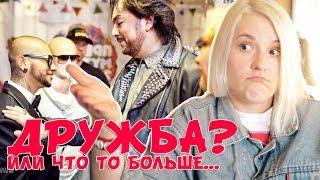 "Тимати и Филипп Киркоров - Пародия на дружбу? (реакция на клип ""Последняя весна"")"