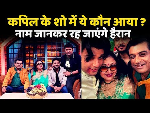 The Kapil Sharma Show: A Supersize For The Fans || Kishore Kumar's Family Revive His Memories