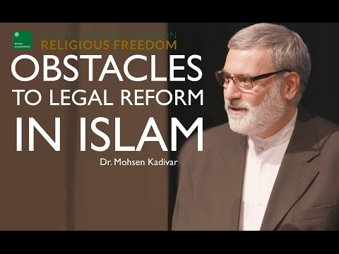 Obstacles to Legal Reform in Islam - Dr. Mohsen Kadivar | Spring 2016 Bayan Conference