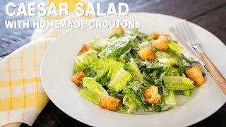 How To Make Caesar Salad with Homemade Croutons (Recipe) シーザーサラダとクルトンの作り方(レシピ)