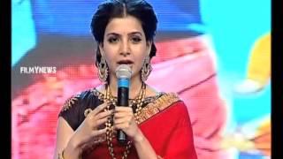 Samntha Speech @ S/o Satyamurthy Audio Launch || Allu Arjun, Trivikram, Samantha