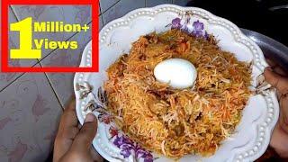 பிரியாணி அரிசி குழையாம இருக்க இந்த முறையைத் பயன் படுத்துங்கள்||Mutton Biryani Muslim Style