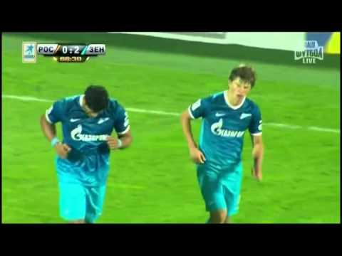 Ростов - Зенит 0:4, 9-й тур Чемпионата России 2013/14 все голы матча - Zenits.ru