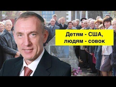 Мэр Стаханова. Своим