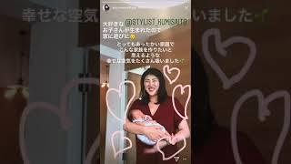 omasa aya 赤ちゃん 抱っこ 癒される instagram storys 2018.05.23 2018...