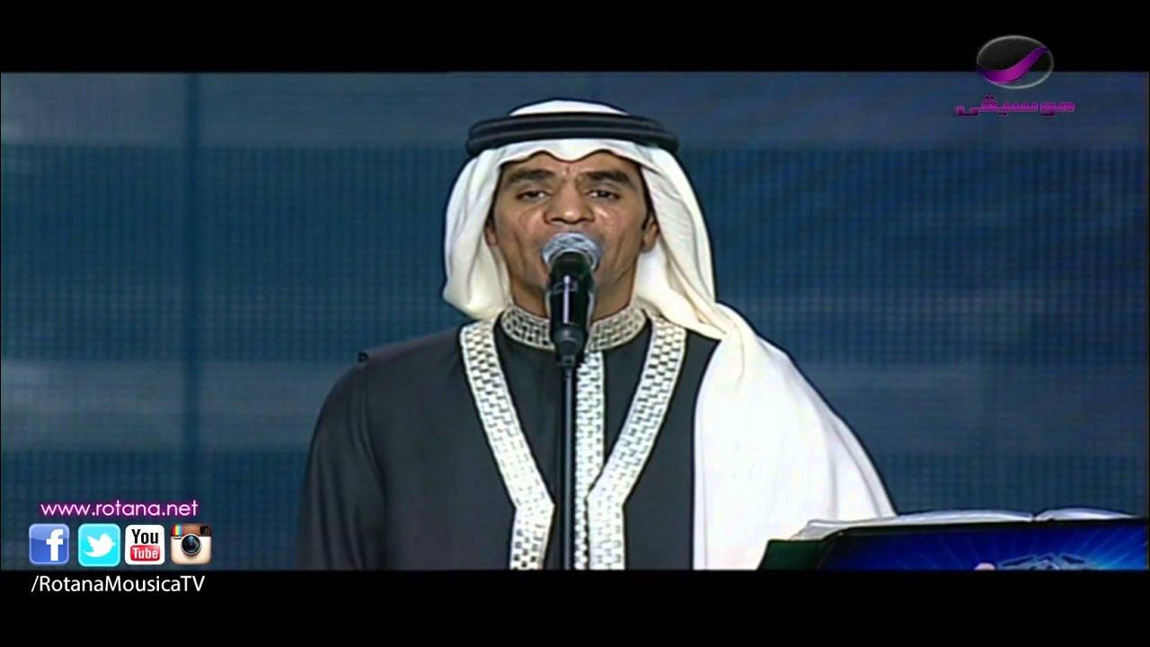 رابح صقر - جزاك الله .. ليالي فبراير 2011 - HD