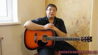 Игра на гитаре. Уроки игры на гитаре. Онлайн на видео.