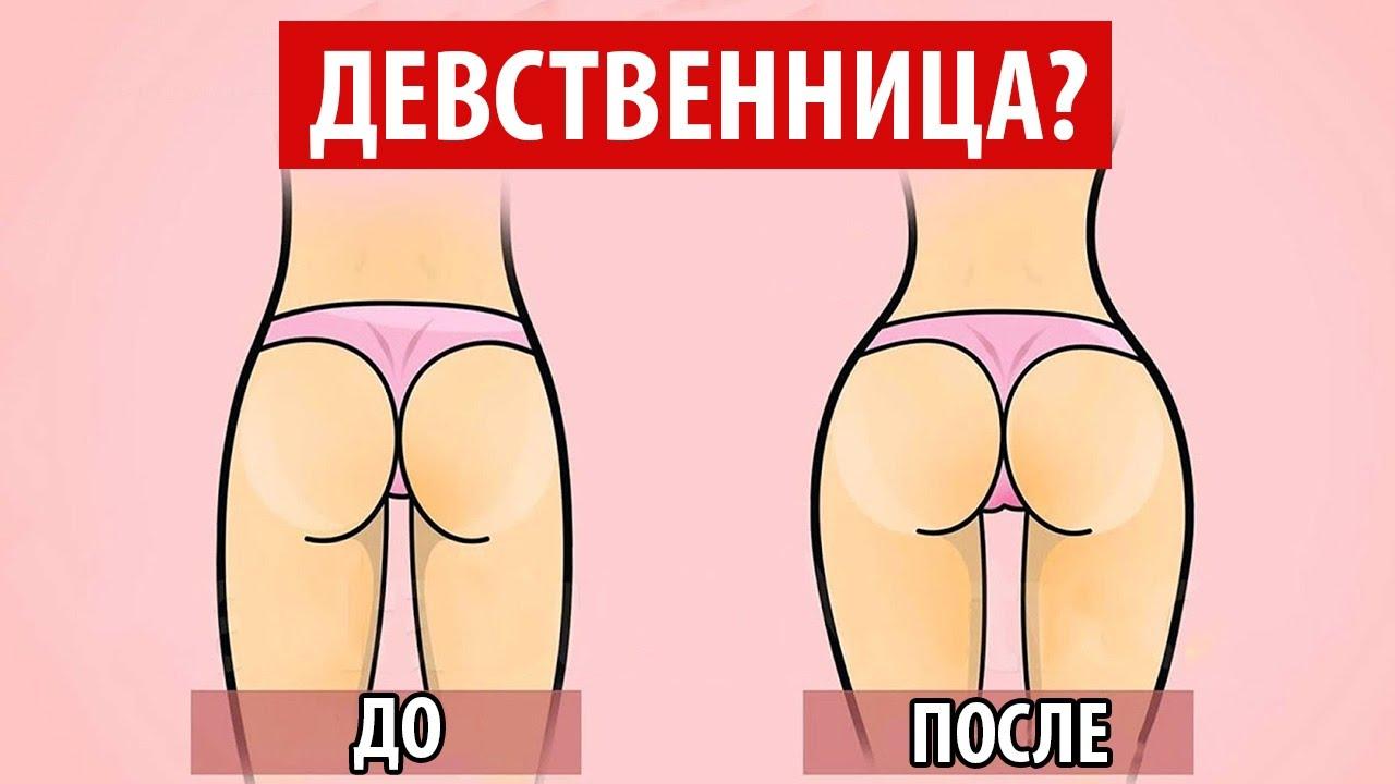 Секс лишится девственности и фото
