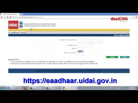 How to obtain E-Aadhar Card