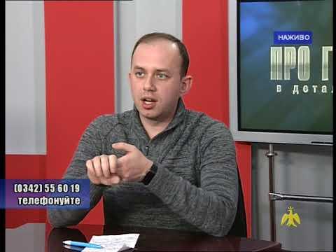 Про головне вдеталях.  Т. Случик та В. Кедик  02. 03. 2018