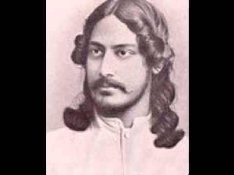 Akhonoto Baro Hoini Ami - Rabindronath Tagore.