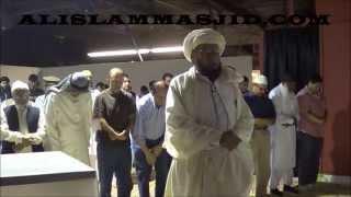 Jumah Khutbah/Salah by Sheikh Qazi Fazlullah(DB)