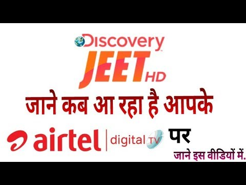 Good News: Discovery Jeet HD Launching in Airtel Digital TV (Must Watch)