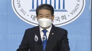 """'옵티머스 투자' 與김경협 """"얼마든지 특검하자"""" / 연합뉴스TV (Yonha…"""