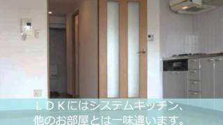 JR塚本駅より徒歩3分の2LDKです。新婚さまにオススメ。大阪駅に10...