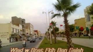 I Love Fkih Ben Salah