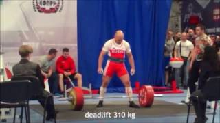 Kuzmin Alexey deadlift RAW 320kg@83kg(, 2017-04-22T19:25:02.000Z)