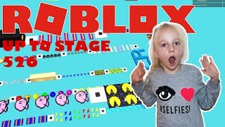 Roblox Mega Fun Obby Up to Stage 526