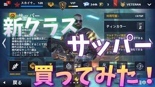 早く武器解放していろんなの使いたい!! Twitter.com/yuusuke6366 モダ...