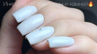 Весенний дизайн ногтей 2020 Камни в дизайне ногтей Комби маникюр одной фрезой Маникюр на дому