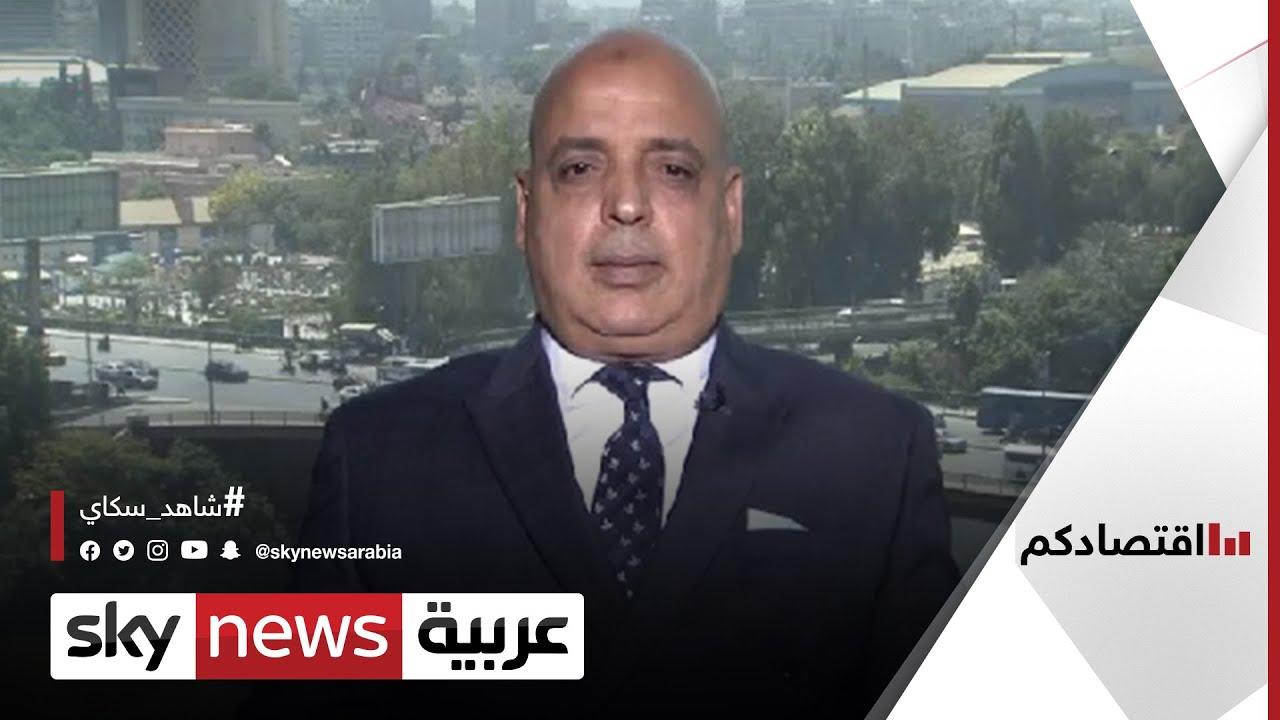 خالد عبد الحافظ : وباء كورونا غير من أولويات الأسر المصرية نحو التأمين الصحي |#اقتصادكم
