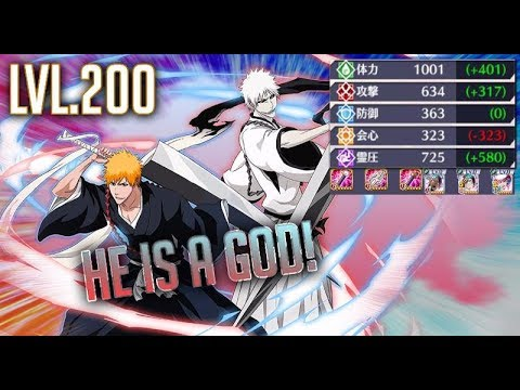 My Ultimate Build: Tag Team Ichigo(Power/Red) [Bleach Brave Souls]