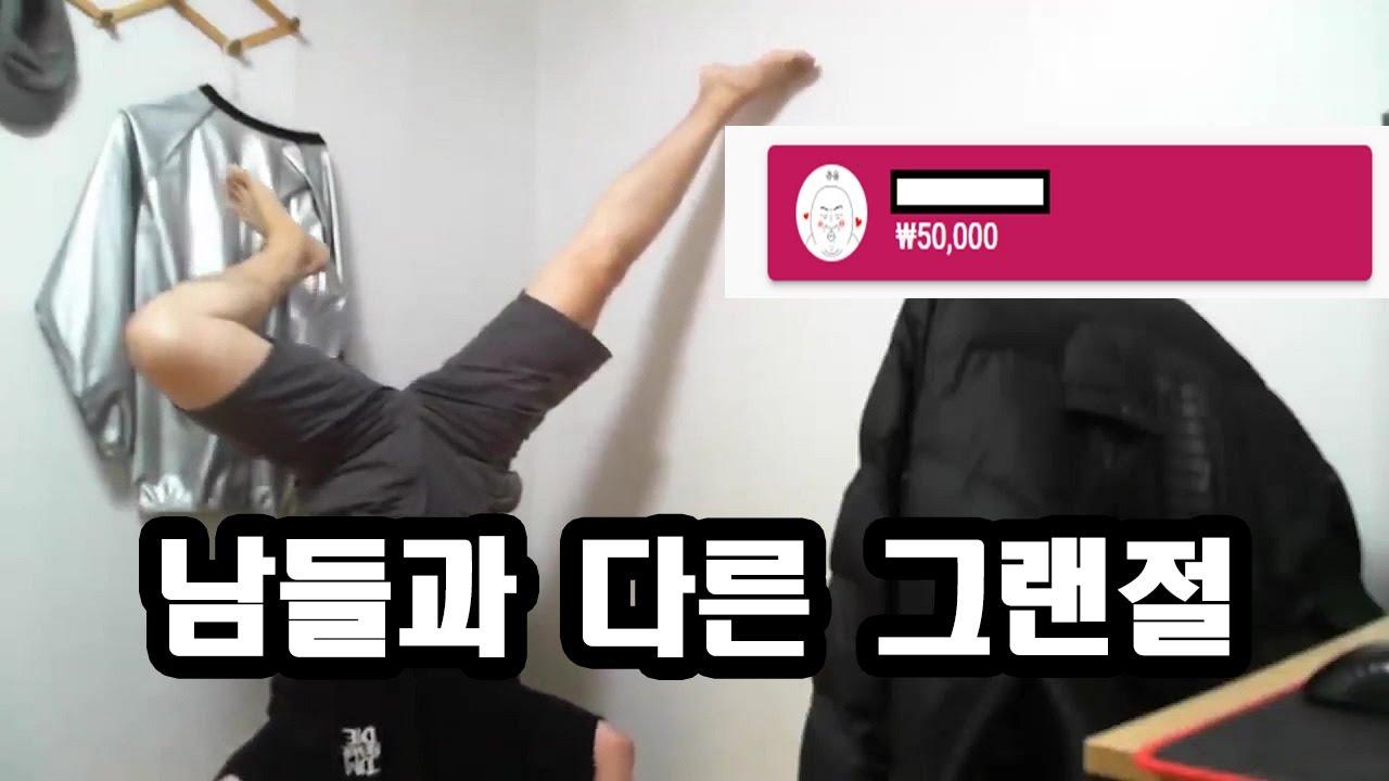 아이돌 트레이너가 제이홉, 정국, 지민 춤 설명 해주다가 5만원이 터졌다? 시청자수 700명찍은 역대급 텐션