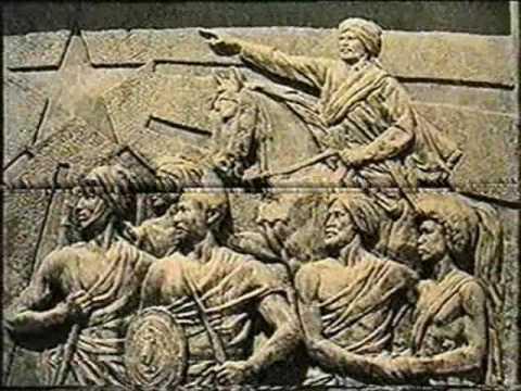 Somali History Part 01