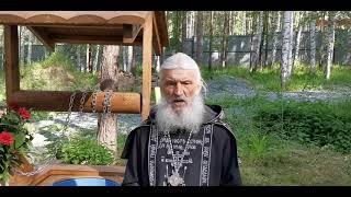 Отец Сергий объяснил, почему не ушел из монастыря по приказу начальства