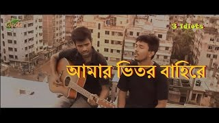 Download Valo Achi Valo Theko (Acoustic Cover) - Covered by Fuad & Shuvo - 3 idiots MP3 song and Music Video
