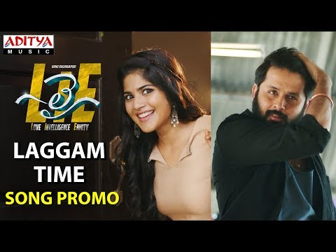 Laggam Time Song Promo   Lie Songs   Nithin, Megha Akash   Mani Sharma