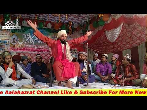 Mufti Gulfam Sahab Rampuri__एक नायाब खिताब  Part 1@03-03-2018 Dehli India