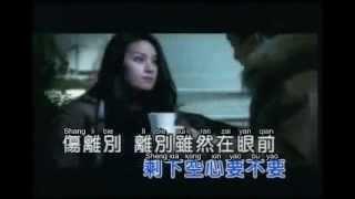 qing ke wang KTV + Lyric Mp3