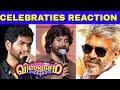 Celebrities reaction on viswasam first look thala ajith nayanthara sivakarthikeyan mp3