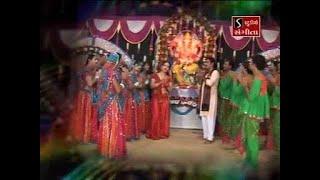 Hemant Chauhan - Mantra - Om Ganpatey Namo Namah
