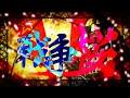【替え歌】戦争桜 / 独ソ戦【千本桜】