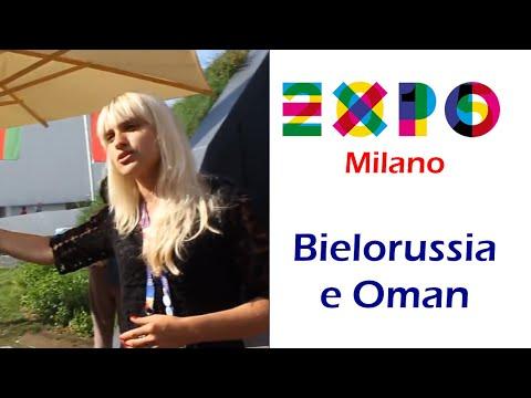 Oman Bielorussia belarus Expo Milano 2015