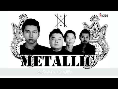 Metallic - aum vai ອຳໄວ້ -   and