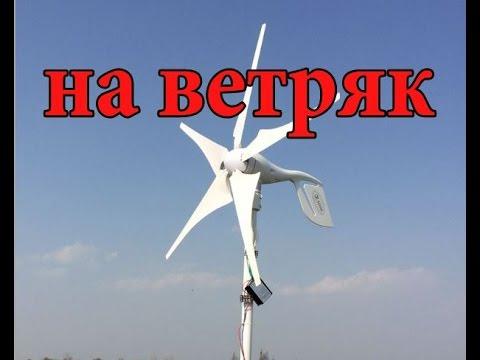 Как сделать ветрогенераторы своими руками из подручных