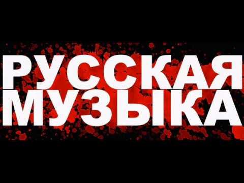 Propaganda - Ja Takaja RUSSIAN MUSIC