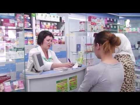 """Аптека """"Живика"""""""