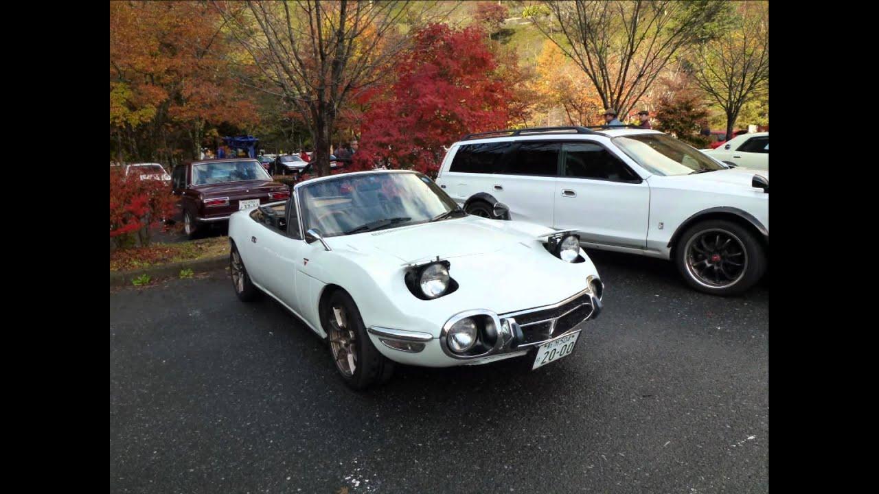 Toyota 2000gt 007 Replica In Okutama Japan Wmv Youtube